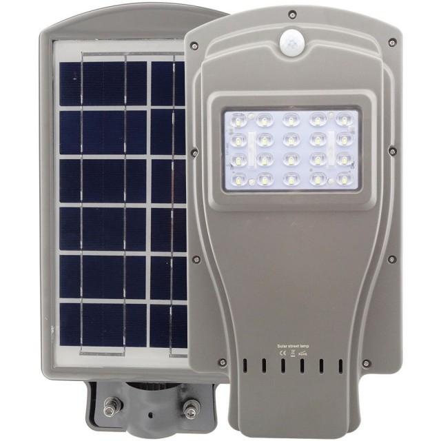 Image of Lampa stradala cu panou solar si senzor de lumina LED 20 W