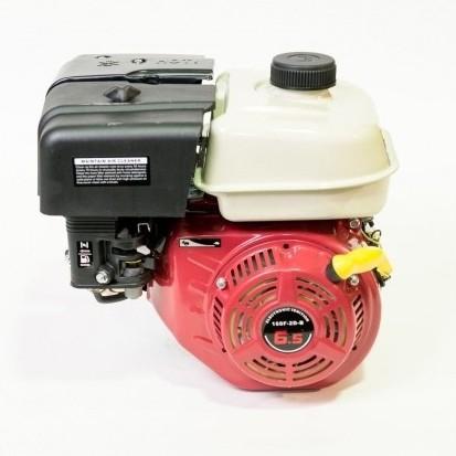Image of Motor pe benzina tip OHV 7 CP in 4 timpi