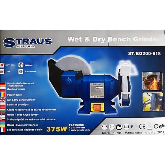 Polizor dublu 150/200mm Straus Austria 375W pret
