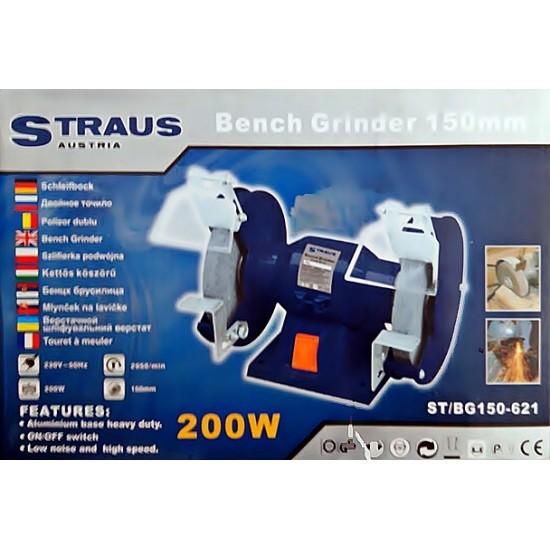 Image of Polizor dublu 150mm Straus Austria 200W